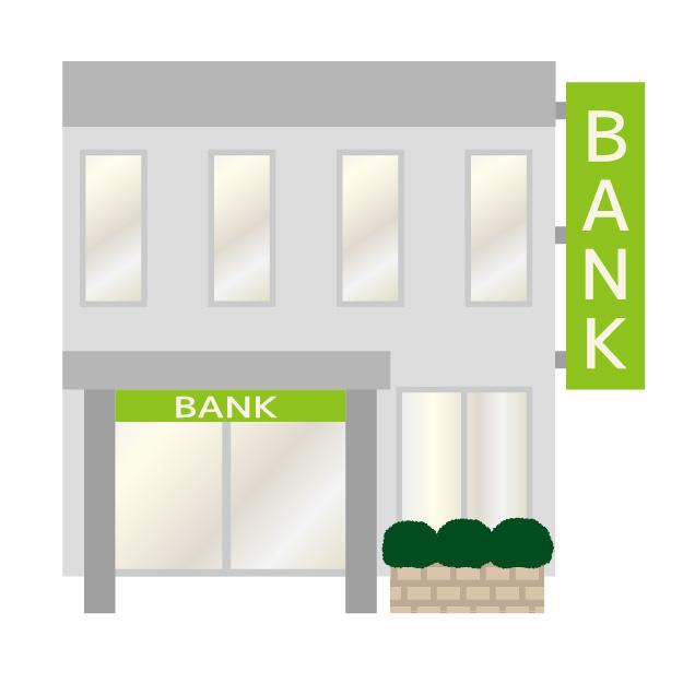 銀行と手形