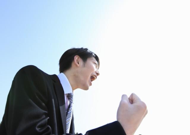建設業者向け税理士紹介